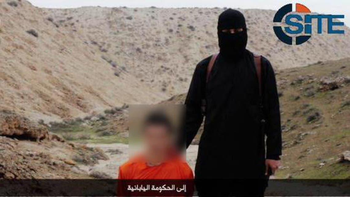 ISIS Goto SITE
