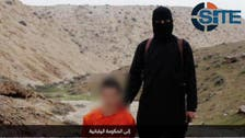 ISIS 'beheads' second Japanese captive