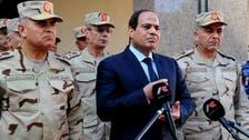 مصری عدالت نے القسام بریگیڈ کو 'دہشت گرد' قرار دے دیا