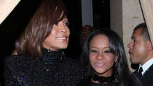 Whitney Houston's daughter found unconscious: reports