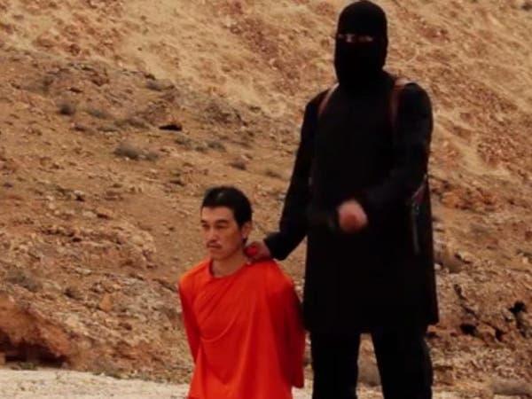 """أفلام """"داعش"""" الدموية يديرها 5 شبان برتغاليين"""