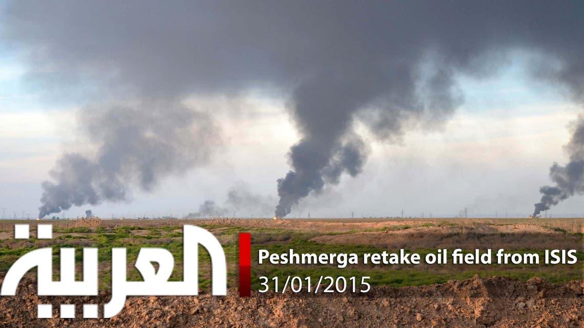Peshmerga retake oil field from ISIS AFP
