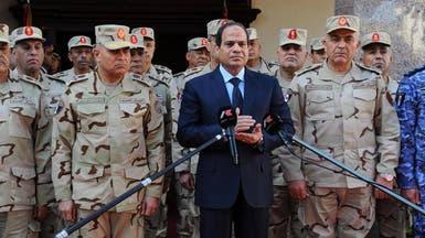 السيسي يقرر تشكيل قيادة أمنية موحدة لشرق قناة السويس