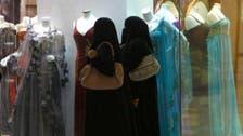 Recruitment ban on shops failing to employ Saudi women: ministry