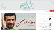 Ex-President Ahmadinejad launches website ahead of Iran polls
