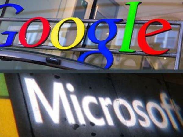إسقاط القضايا بين غوغل ومايكروسوفت واتفاق على التعاون