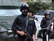 مصر.. ضبط خلية كانت تخطط لتفجير كنائس بعيد الفطر