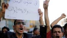 اليمن.. الإعلام الرسمي ينتفض ضد الحوثيين
