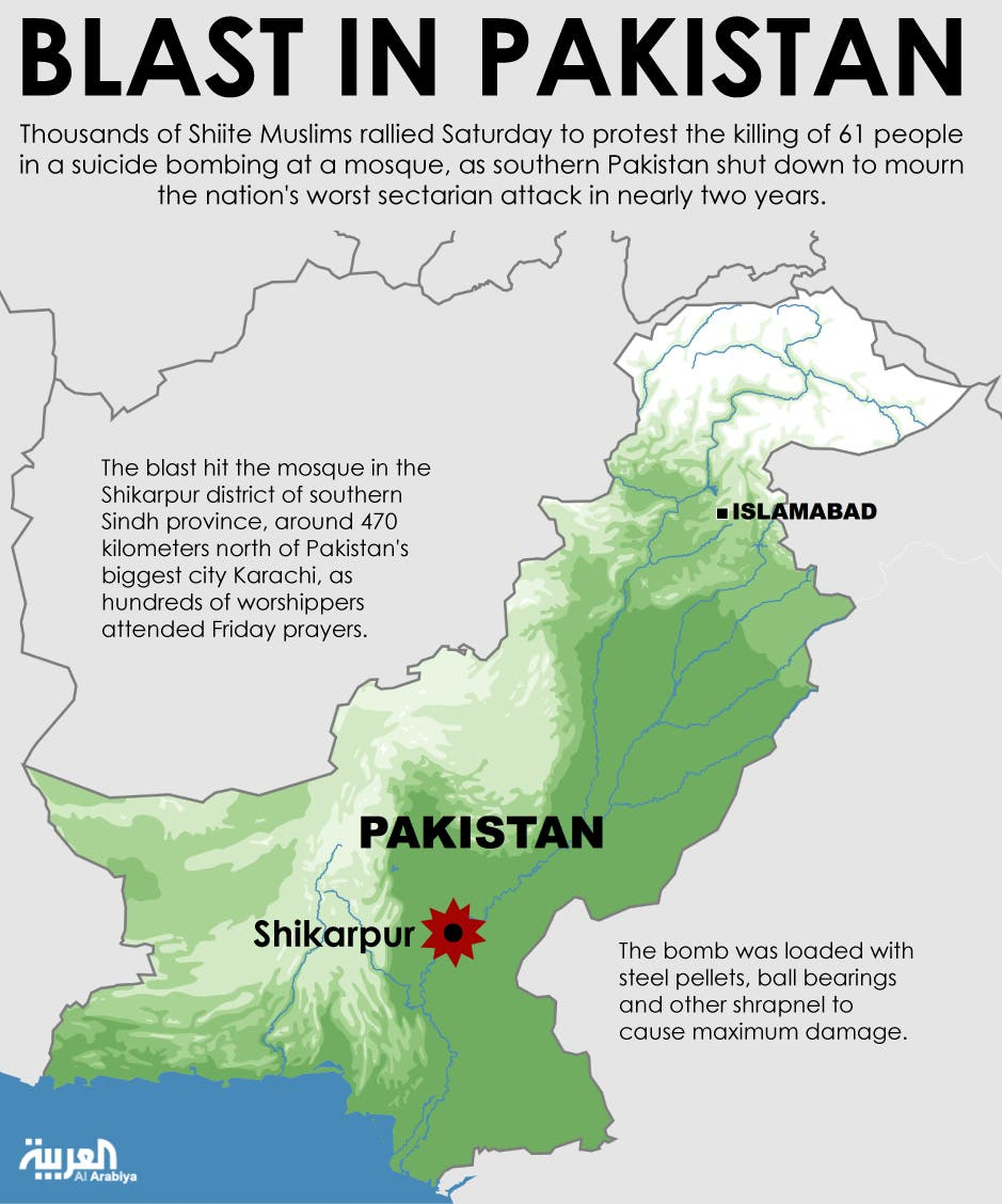 Infographic: Blast in Pakistan