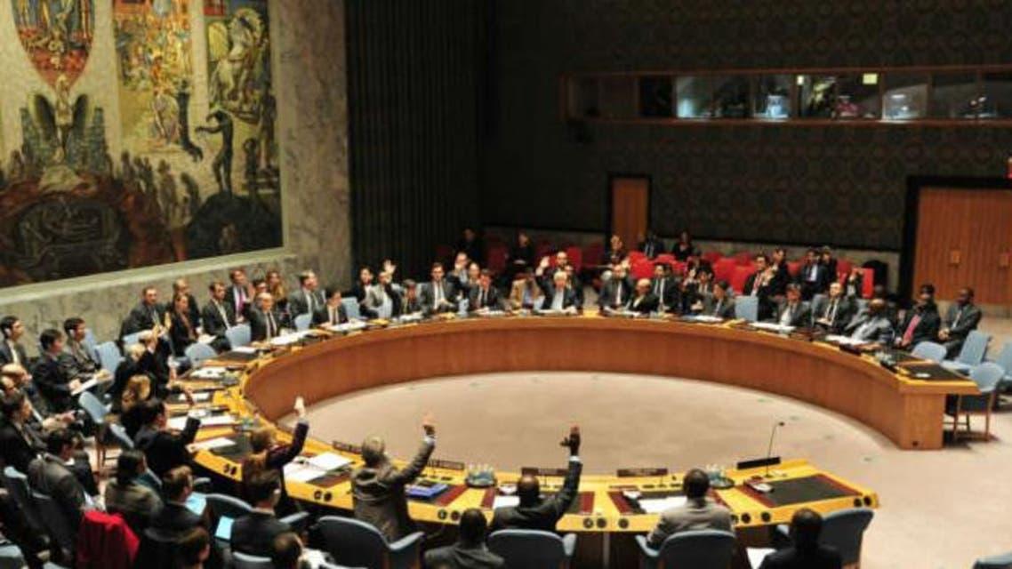 اجتماع مجلس الأمن الدولي