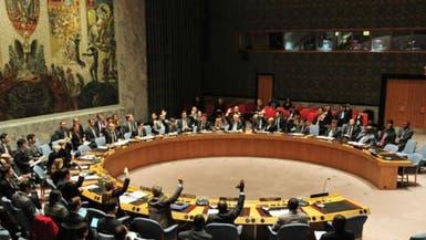 مجلس الأمن يوافق بالإجماع على دعم خطة دي ميستورا