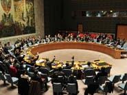 مجلس الأمن يدين تفجيرات سيناء ويطالب بملاحقة الجناة