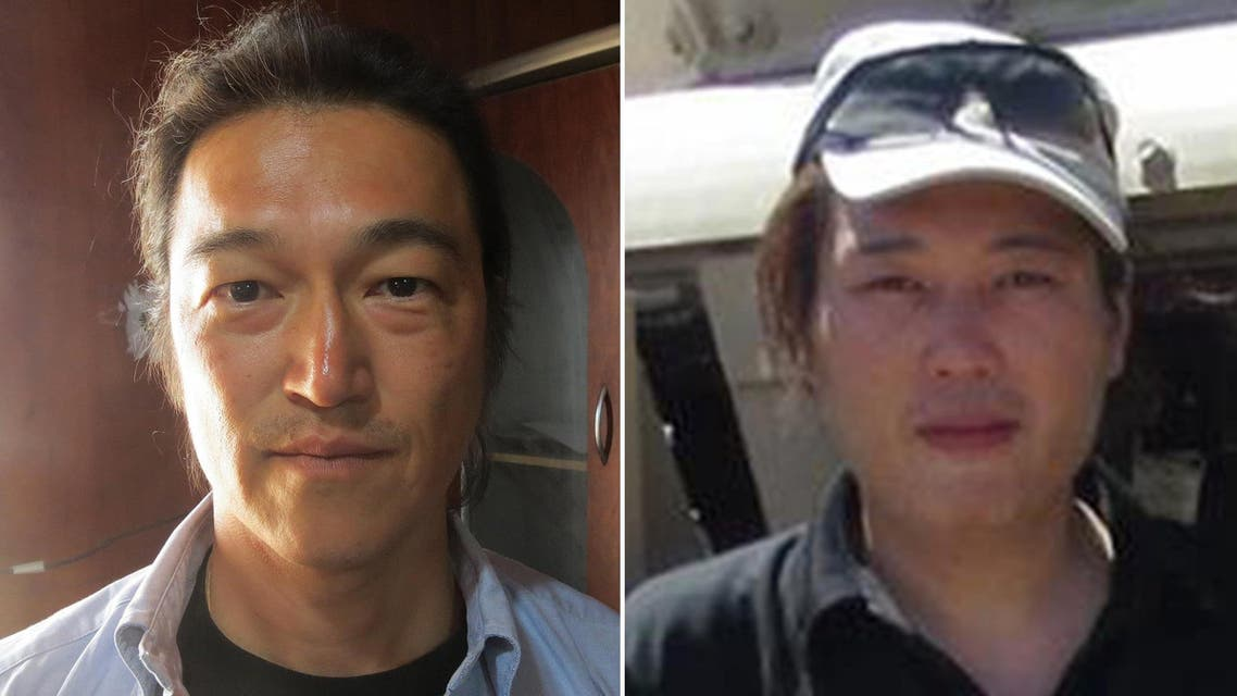 Kenji Goto (L) and Haruna Yukawa (R) are believed to have been killed by ISIS militants. (Photo courtesy: Twitter)