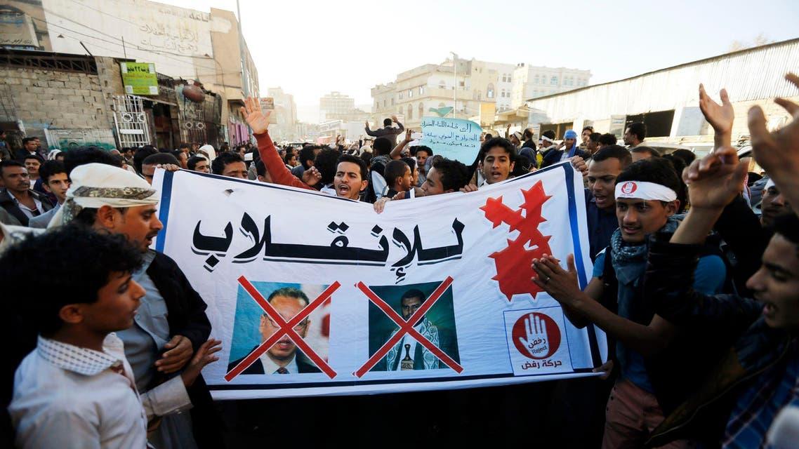 مظاهرة ضد الحوثيين الحوثي حوثي اليمن