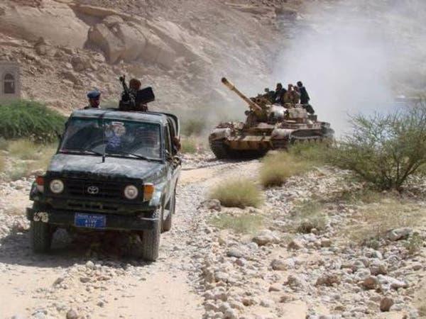 الجيش اليمني: عمليات قطع لخطوط إمداد المتمردين