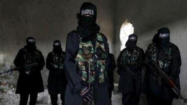 """الجزائر: اهتمام أميركي بتهديدات """"داعش"""" بالمغرب العربي"""
