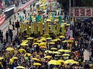 هونغ كونغ تتأهب لاحتجاجات جديدة والحكومة تحذر