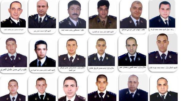 الضباط ضحايا مذبحة كرداسة