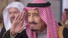 King Salman relieves housing minister of his post