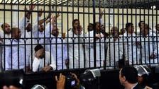 پولیس اہلکاروں کا قتل، 180 اخوانیوں کو سزائے موت