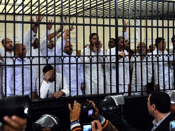 مصر.. الإعدام لـ183 إخوانيا في مذبحة شرطة كرداسة