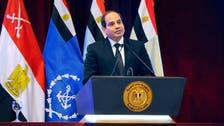 مرحوم شاہ عبداللہ نے مصری صدر کو کیا وصیت کی؟