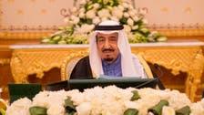 Saudi Arabia names seven new Shoura members