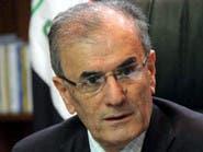 الرئيس العراقي يصادق على قرار إقالة محافظ كركوك