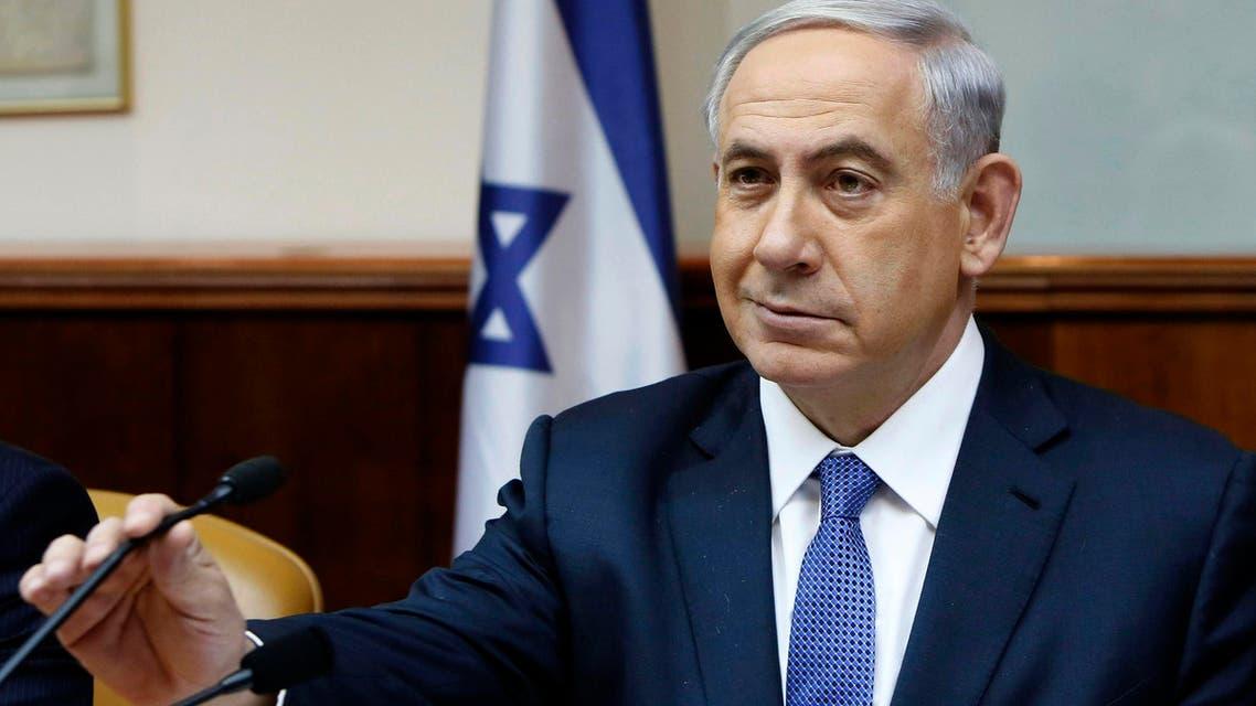 نتنياهو إسرائيل