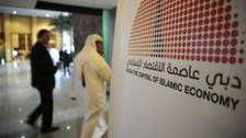 New rules to align UAE insurers with European solvency requirements