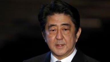 مسؤول: اليابان تتعافى والاقتصاد في طريقه نحو الانتعاش