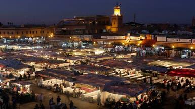 المغرب يعلن خطة عمل لدعم السياحة بـ10 ملايين دولار