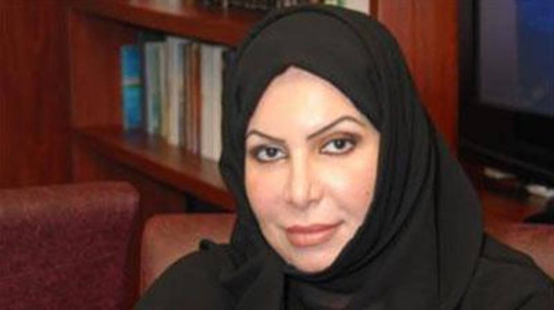 Suad al-Shammari had spent around 90 days at a women's prison in the Red Sea city of Jeddah. (File photo courtesy: Twitter)