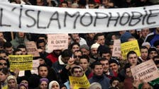 Intolerance, extremism on the rise across EU: official