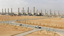 Saudi Electricity, other big firms to pay bonuses after king's order