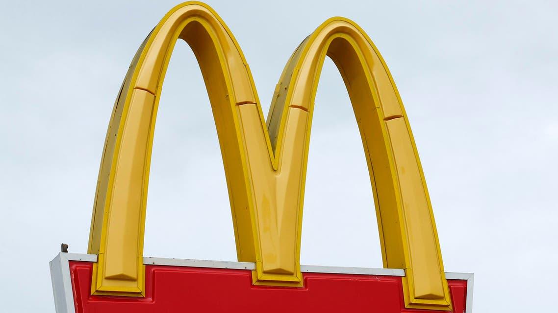 McDonalds auctioning special sauce bottle (Reuters)