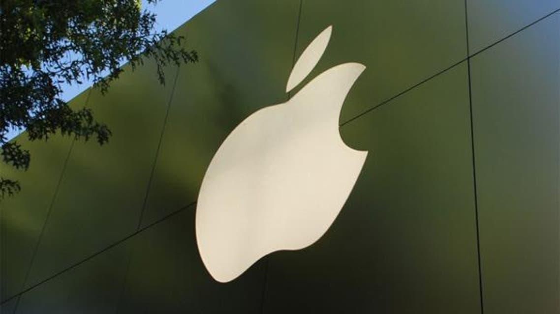 apple آبل ابل أبل