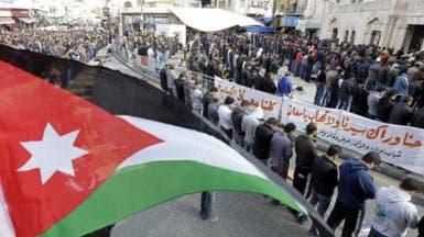 الذهول يسيطر على الشارع الأردني بعد مقتل الكساسبة
