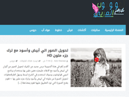 """تعلم """"فوتوشوب"""" مجاناً على موقع عربي"""