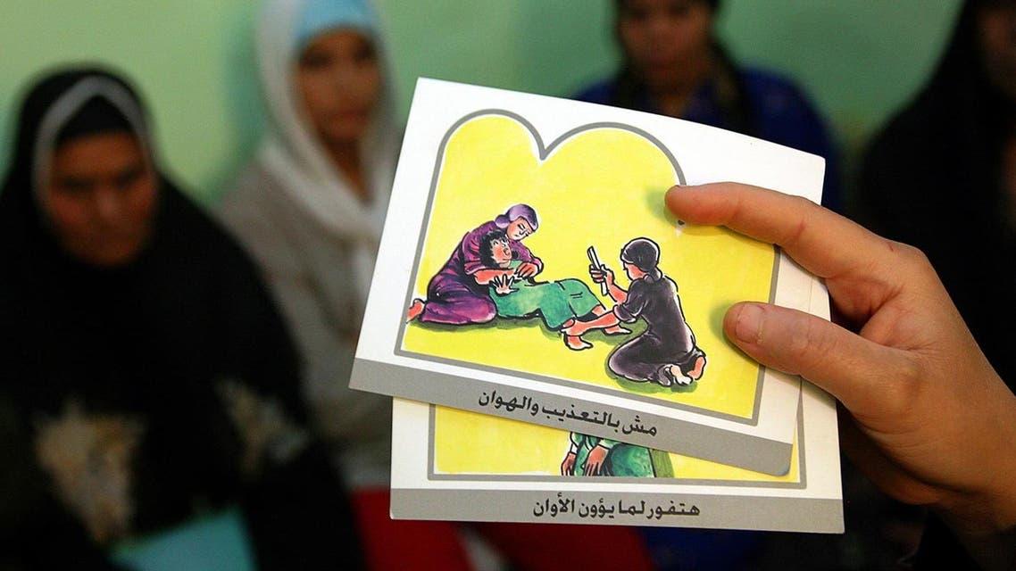 fgm reuters egypt