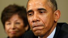 حراس أوباما يكتشفون وجود سم قاتل على خطاب قبل قراءته