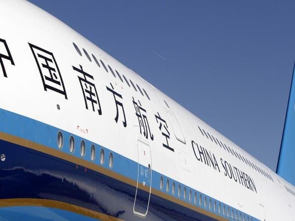 شركات الطيران الصينية تستعد لإلغاء رسوم غلاء الوقود