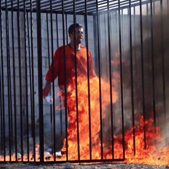 والد الكساسبة: أطالب بحرق داعشي السويد كما أحرق ابني