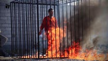 سویڈش داعشی کو ویسے ہی جلایا جائے جیسے اس نے میرے بیٹے کو جلایا : اردنی پائلٹ کے وال