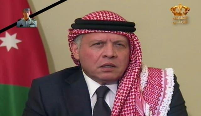 خطاب العاهل الأردني