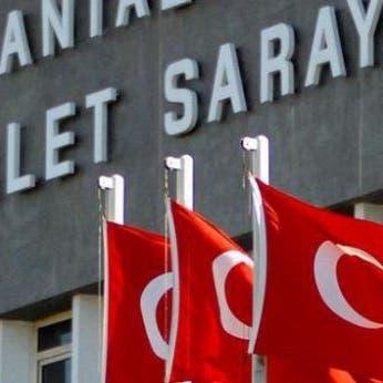 تركيا تطلق سراح نائب كردي سابق احتجز بتهمة إرهابية