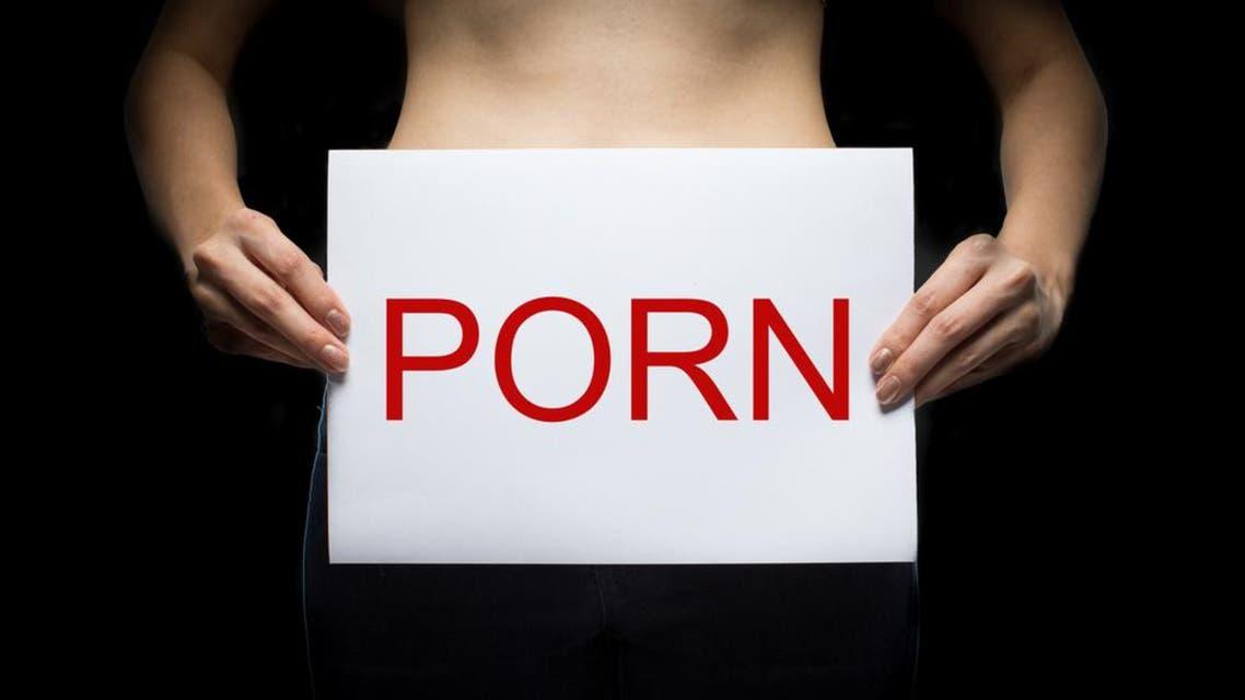 revenge porn shutterstock