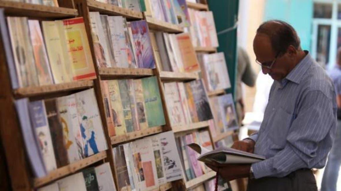 books iraq AFP