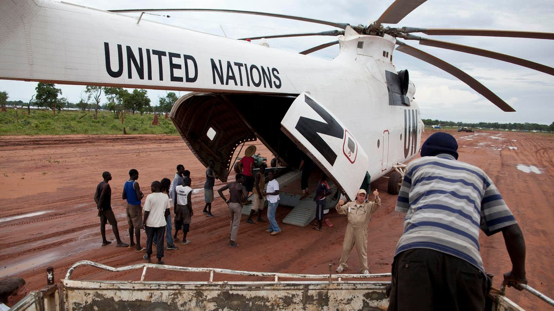 WFP united nations AP helicopter file photo