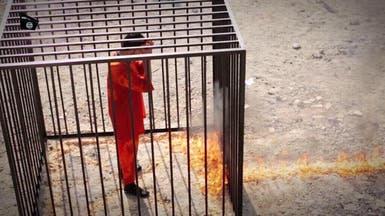 داعش يعدم 19 فتاة حرقاً.. على طريقة الكساسبة